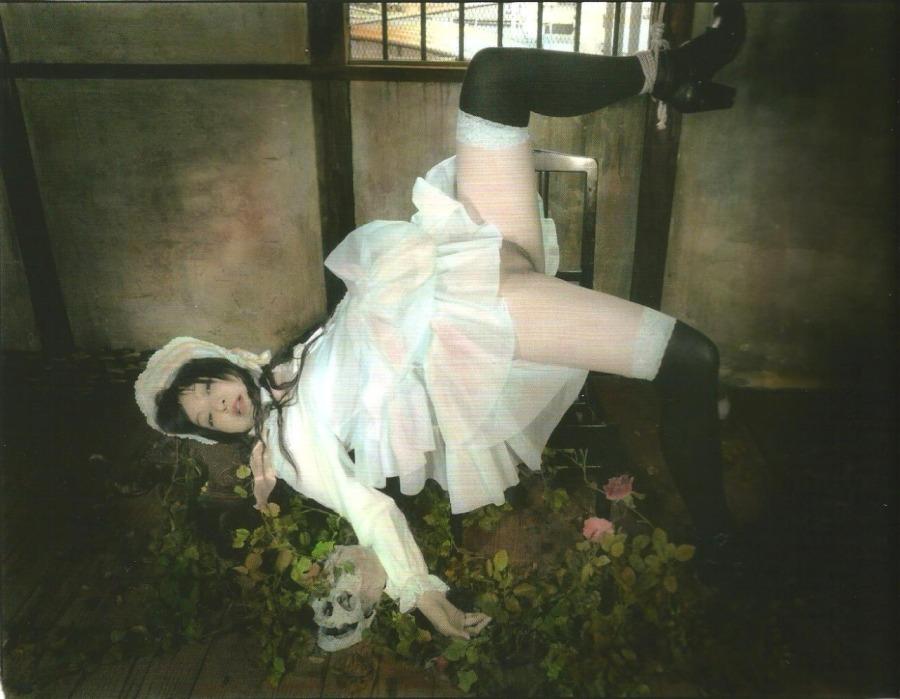 Ken Ichi Murata2